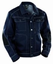 Vêtement de travail : Veste jean
