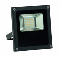 Projecteur : Led - IP 65 - à câbler