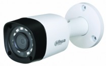 Vidéo surveillance : Camera murale IP 2MP-1080P