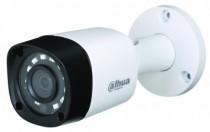 Vidéo surveillance : Caméra murale HDCVI 2 MP 1080P