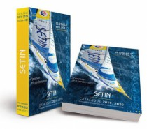 Catalogue Setin : Catalogue N°21