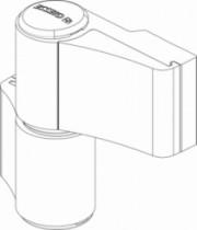 Paumelle PVC et aluminium : Paumelle DOMINA CLASSIC